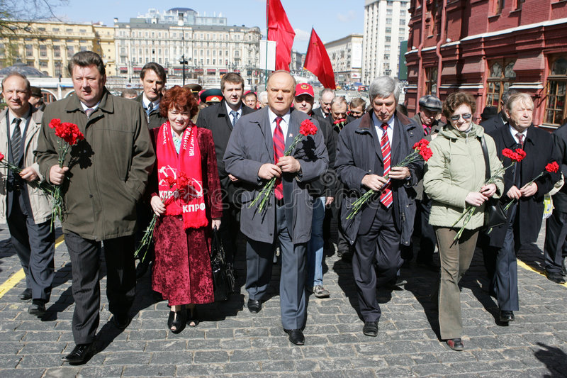 Download Vladimir Lenin's Anniversary Editorial Photography - Image: 4967592