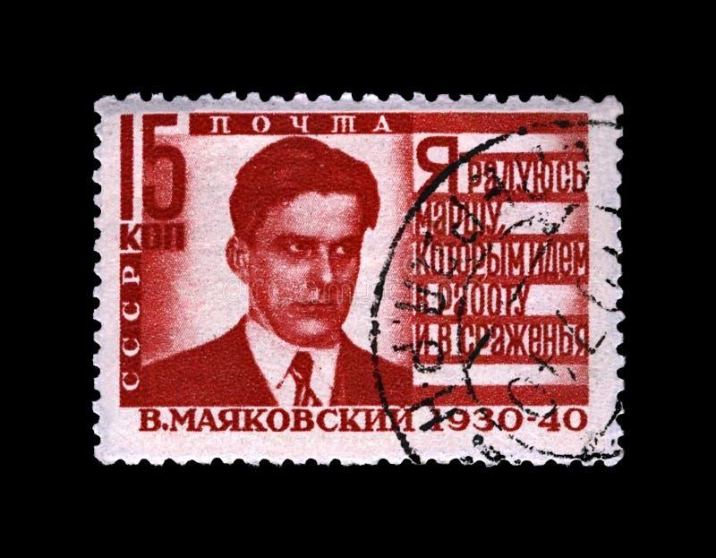Vladimir Mayakovsky, poeta ruso famoso, escritor del verso, circa 1940, fotos de archivo libres de regalías