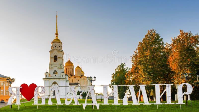 VLADIMIR MOSCOW-SEPTEMBER 27, 2017: Överskrift: JAG ÄLSKAR på VLADIMIR royaltyfri foto