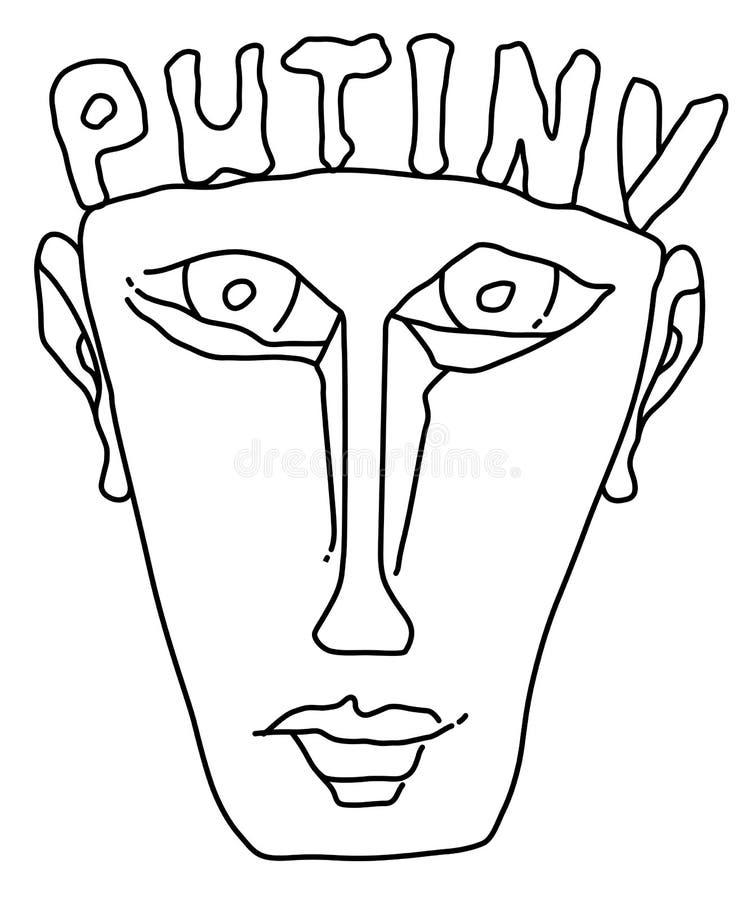 Vladimir Putin portret Prezydent federacja rosyjska ilustracji