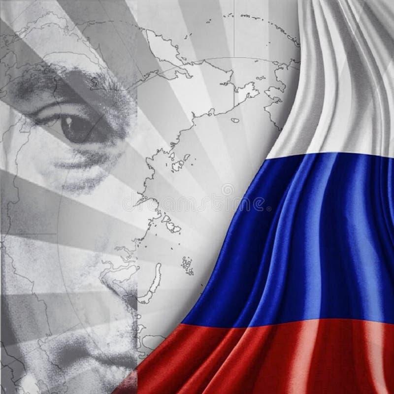 Vladimir Putin Russian President affisch med flaggasamkopieringen royaltyfri fotografi