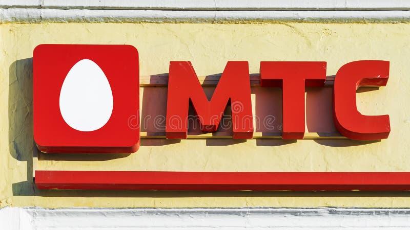 VLADIMIR, 27 RUSLAND-SEPTEMBER, 2017: Embleem MTS - stock afbeelding