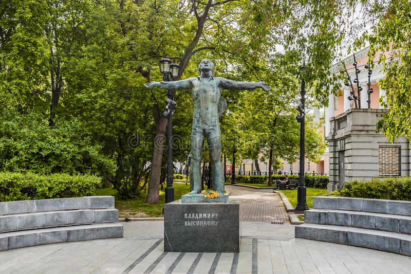 Vladimir Vysotsky-bard, actor, musician. Monument on Strastnoy Boulevard. Moscow, Russia. royalty free stock images
