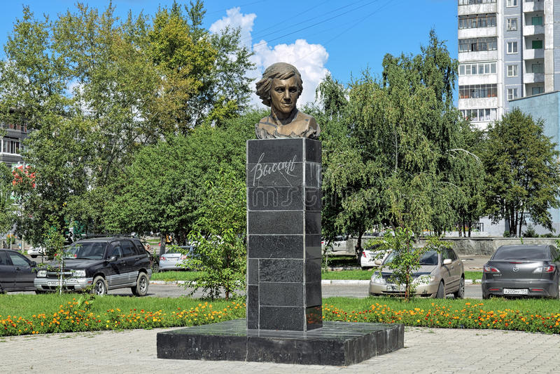 Vladimir Vysotsky Monument i Barnaul, Ryssland arkivbilder