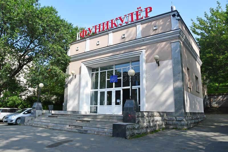 Vladivostok, Rosja, Lipiec, 23, 2018 Niska stacja funicular na Pushkinskaya ulicie w Vladivostok obraz stock