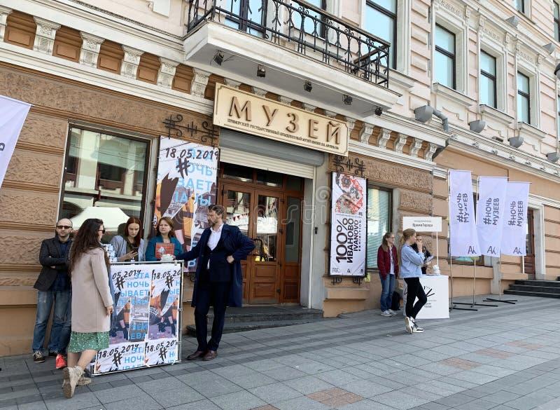 Vladivostok, Rosja, Maj, 18, 2019 Ludzie przygotowywają noc muzea w Primorsky stan Jednoczącym muzeum wymieniającym póżniej obrazy stock