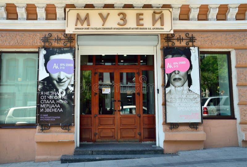 Vladivostok, Rusland, 03 Juni, 2016 Primorskystaat Verenigd Museum van V K Arsenyev in Vladivostok royalty-vrije stock afbeelding
