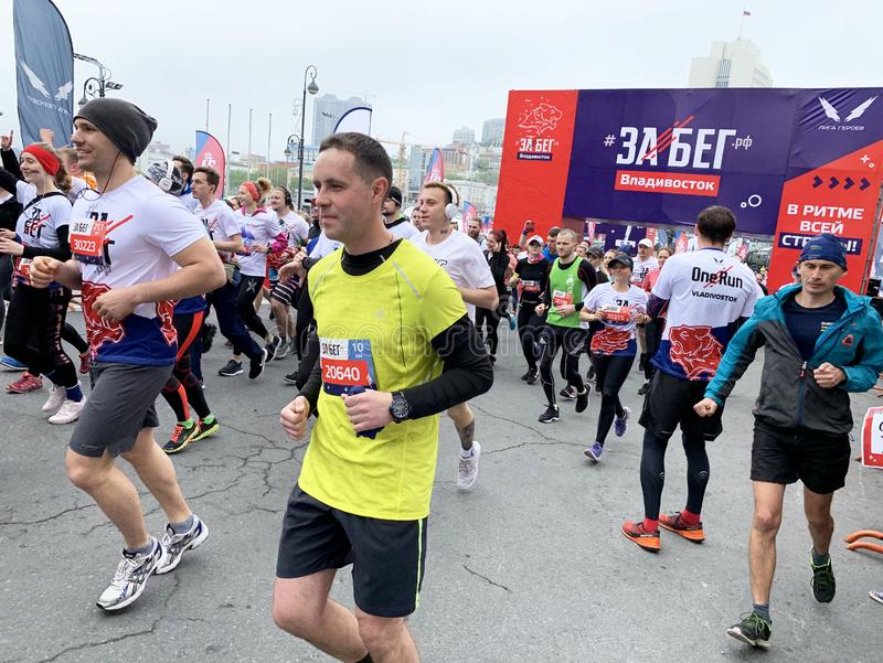 Vladivostok, Russia, May, 19, 2019. People participate in the all-Russian half marathon `Race. Russian Federation` in Vladivostok. Vladivostok, Russia. People royalty free stock photography