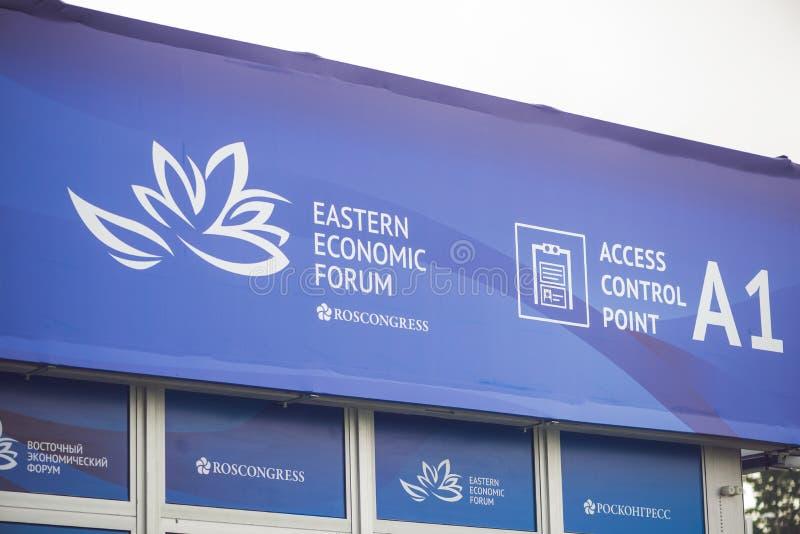 Vladivostok, Russia - September 07, 2017: Far Eastern Federal Un royalty free stock photos
