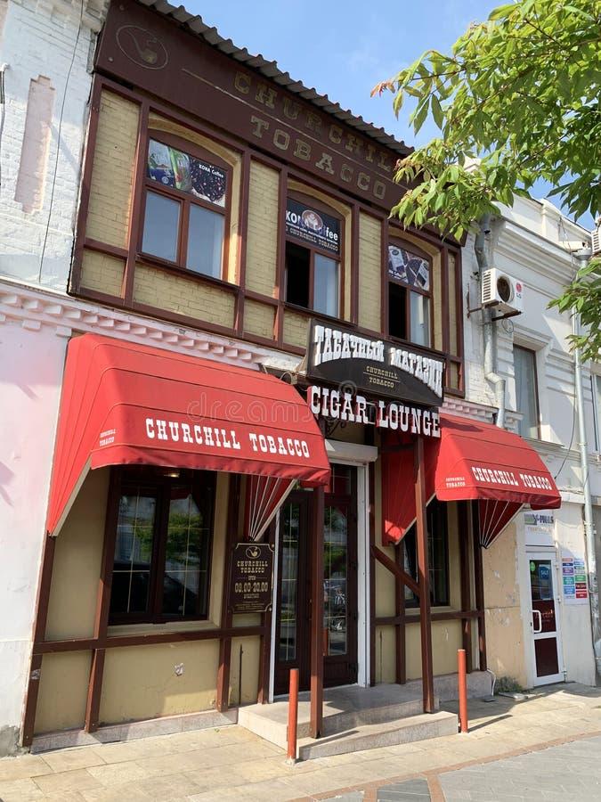 Vladivostok, Russie, mai, 25, 2019 Vladivostok, amiral Fokin, maison 8 de la rue o Le magasin de tabac de Churchill photo stock
