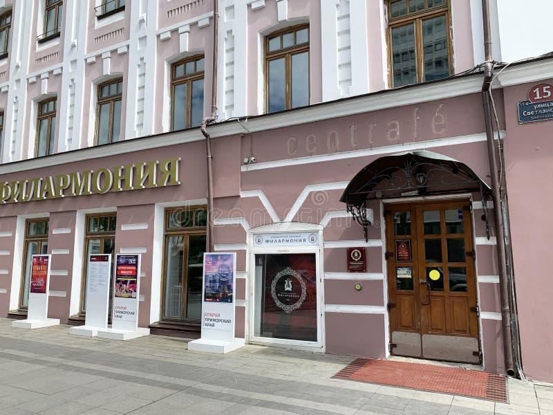 Vladivostok Ryssland, Maj, 22, 2019 Fragment av den filharmoniska byggnaden på den Svetlanskaya gatan i Vladivostok arkivbilder