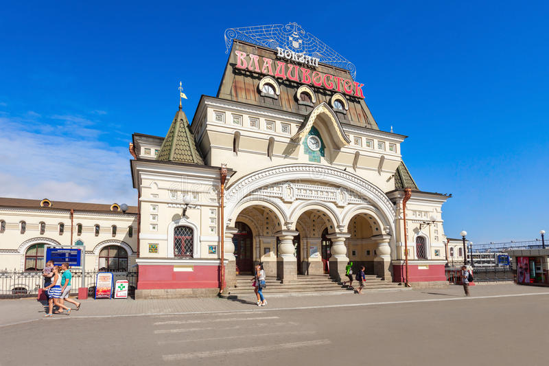 Vladivostokstation, Rusland stock foto's