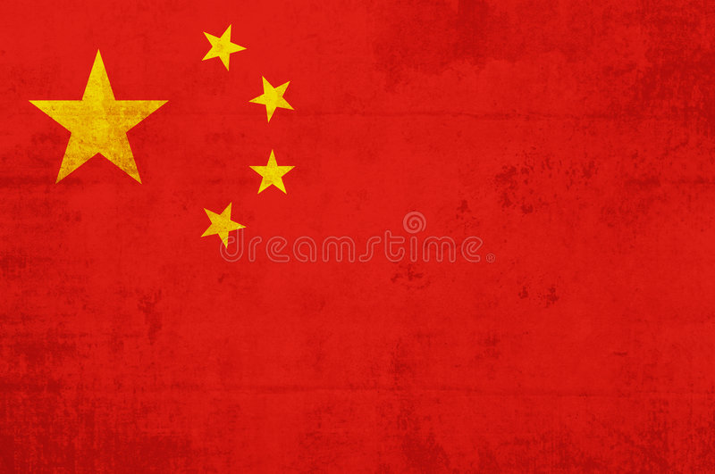 Vlag van China stock illustratie