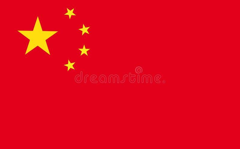Vlag van China vector illustratie