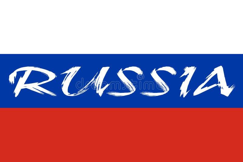 Vlag van de illustratie van Rusland royalty-vrije stock foto