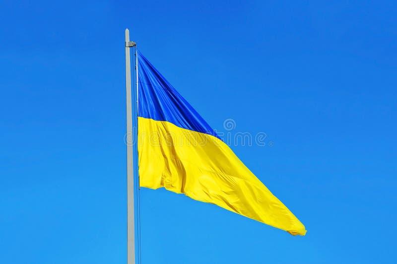 Vlag van de Oekraïne stock afbeeldingen