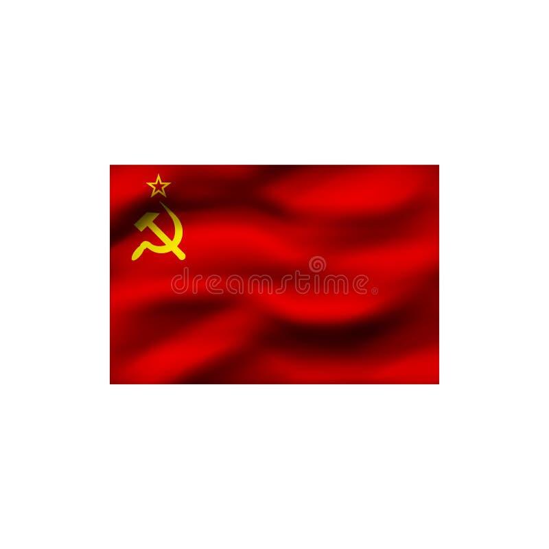 Vlag van de Sovjetunie vector illustratie