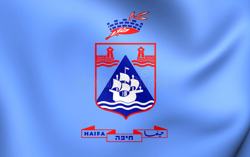 Vlag van Haifa City, Israël stock illustratie