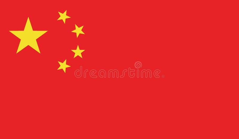Vlag van het pictogramillustratie van China royalty-vrije stock afbeeldingen