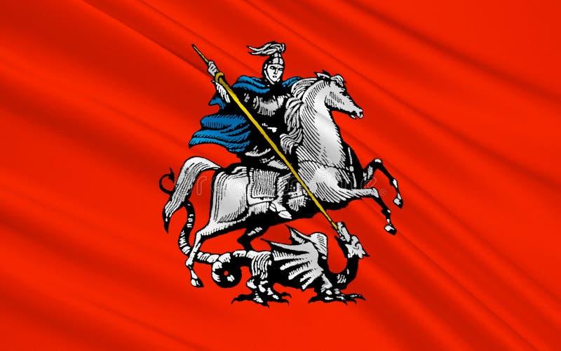 Vlag van het Russische kapitaal - Moskou royalty-vrije illustratie