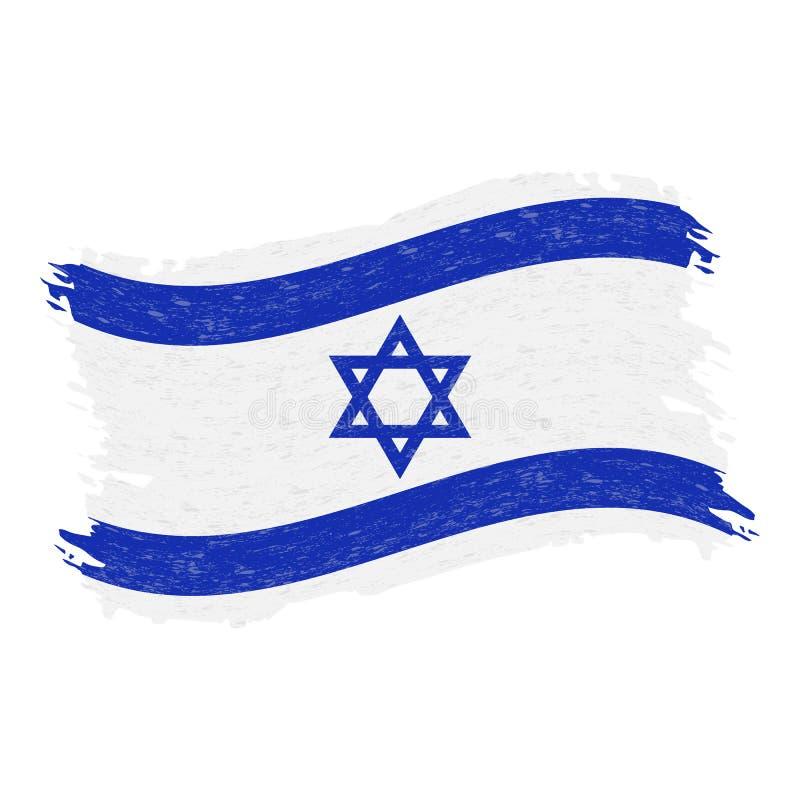Vlag van Israël, Abstracte de Borstelslag van Grunge die op een Witte Achtergrond wordt geïsoleerd Vector illustratie royalty-vrije illustratie