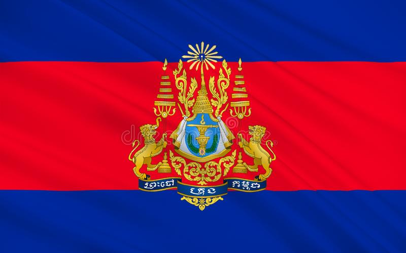 Vlag van Kambodja vector illustratie