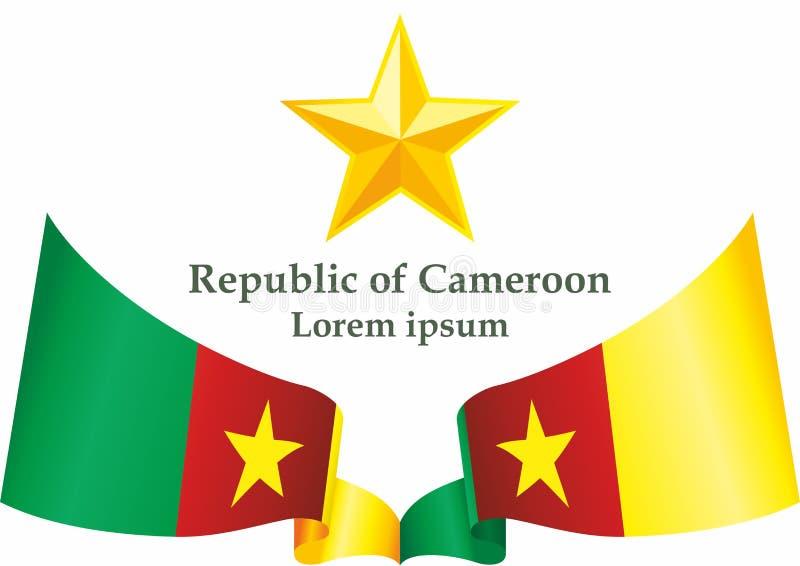 Vlag van Kameroen, Republiek Kameroen Malplaatje voor toekenningsontwerp, een officieel document met de vlag van Kameroen stock illustratie
