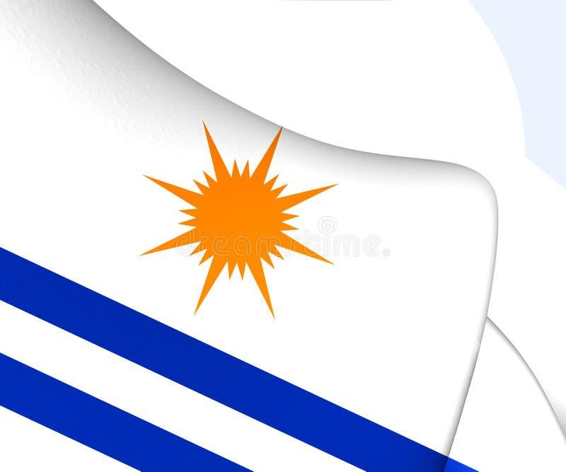 Vlag van Palmas-Stad, Brazilië royalty-vrije illustratie