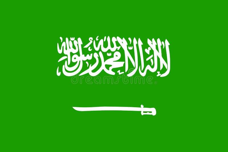 Vlag van Saudi-Arabië royalty-vrije illustratie