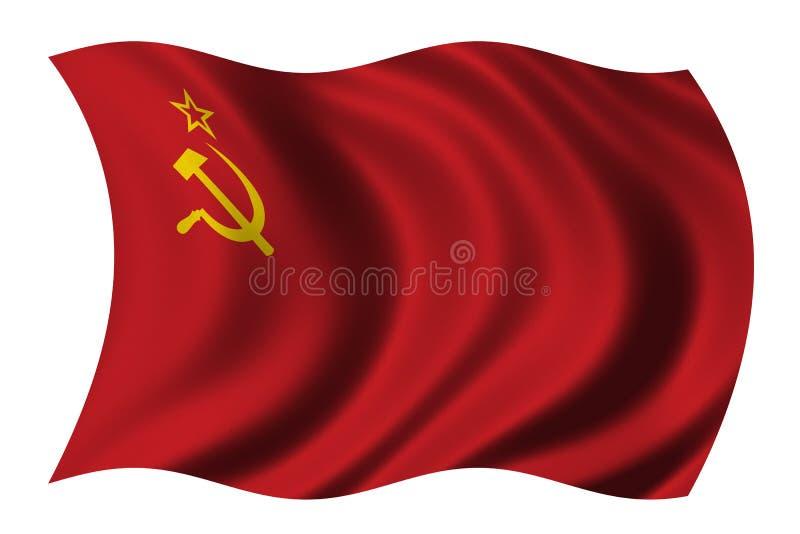 Vlag van Sovjetunie royalty-vrije illustratie