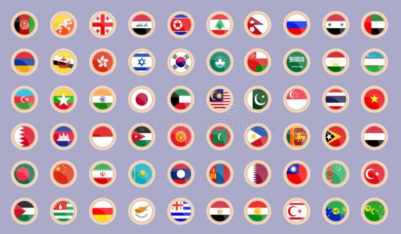 Vlaggen van de landen van Azi? royalty-vrije illustratie