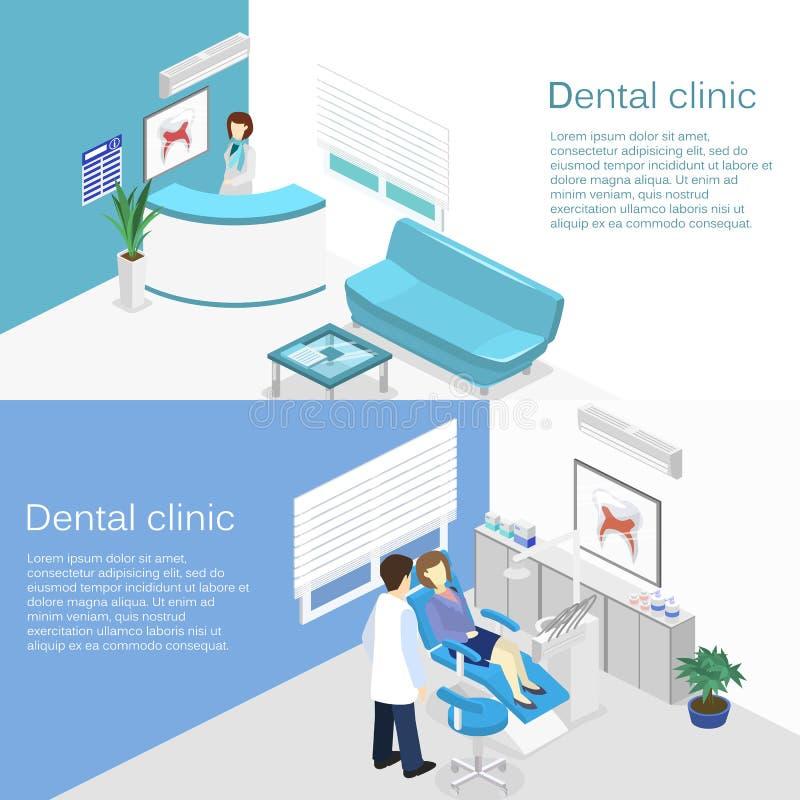 vlak binnenlands van tandarts` s bureau, Mondelinge Radiologie stock illustratie