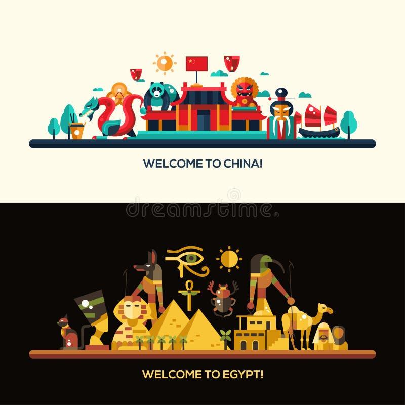 Vlak ontwerp geplaatste de reisbanners van Egypte, China vector illustratie