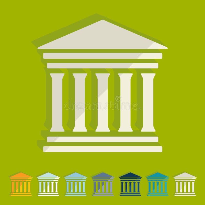 Vlak Ontwerp gerechtsgebouw vector illustratie