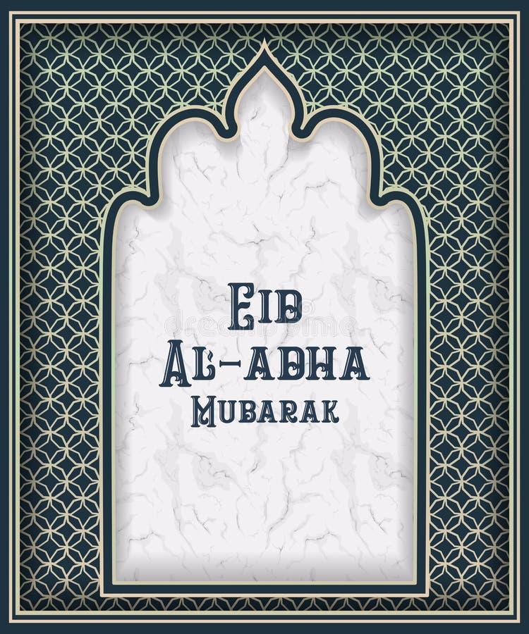 Voûte arabe Festival d'adha d'Al d'Eid Ornement islamique traditionnel sur le fond de marbre blanc Élément de conception de décor illustration stock