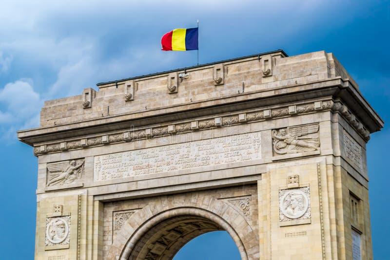 Voûte de triomphe à Bucarest Roumanie photographie stock libre de droits