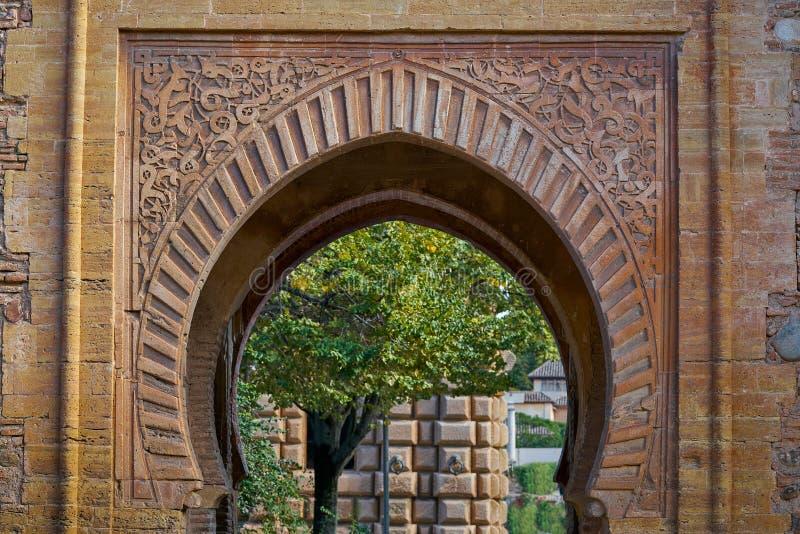 Voûte Puerta del vino d'Alhambra à Grenade photo libre de droits