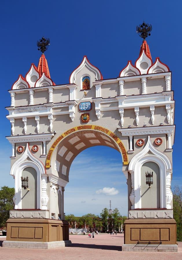 Voûte triomphale dans Blagoveshchensk, Russie photo stock