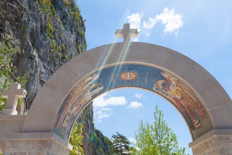 Voûte décorée des mosaïques - entrée au image libre de droits