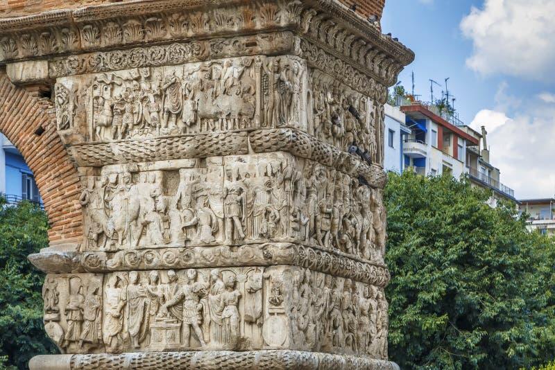 Vo?te de Galerius, Salonique, Gr?ce image stock