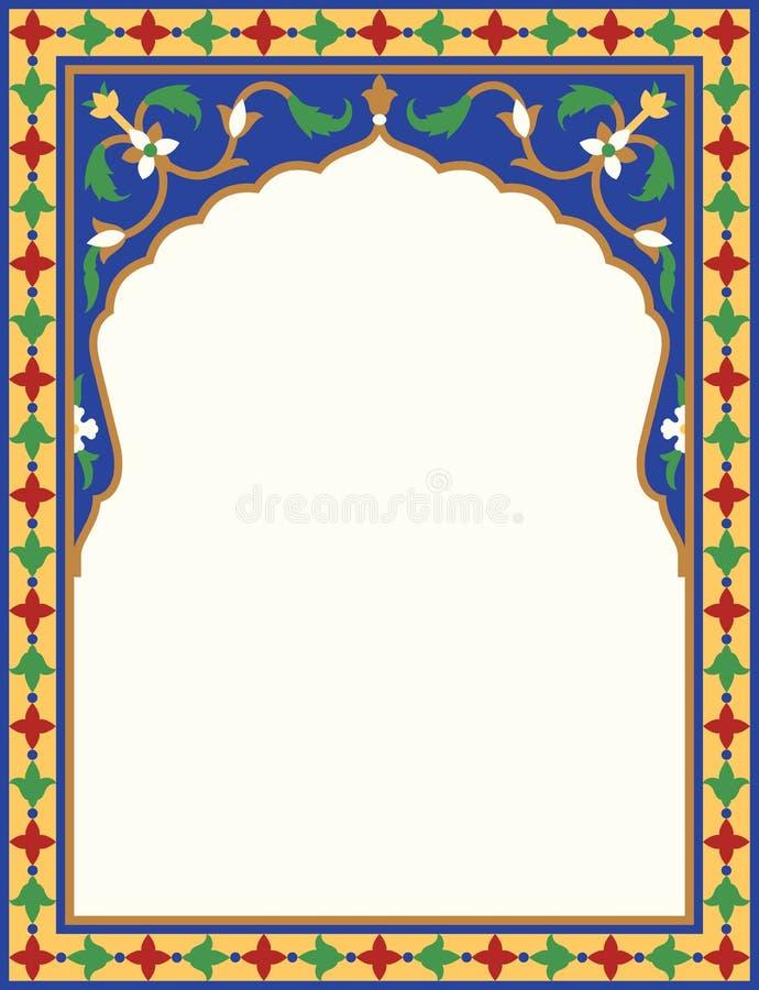 Voûte florale arabe Fond islamique traditionnel illustration libre de droits