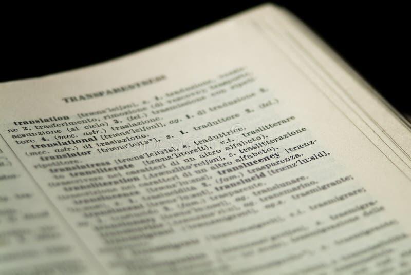 Vocabulary - Translation Word