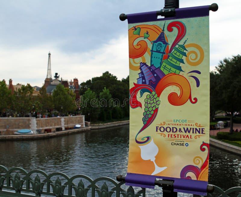 Voedsel en Wijnfestival stock foto