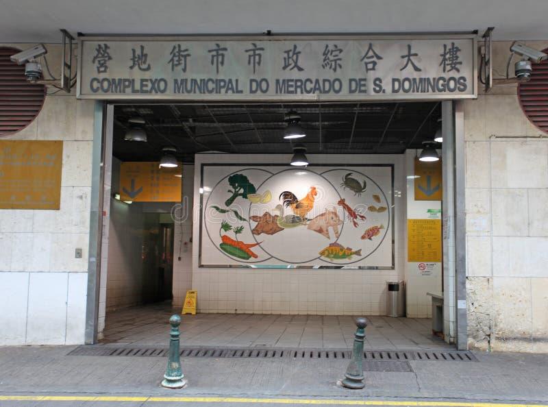 Voedselmarkt in Macao stock afbeeldingen
