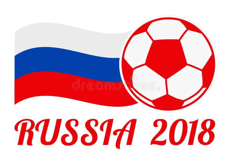 Voetbal, voetbalbal, kop, Moskou, Rusland - vector vector illustratie