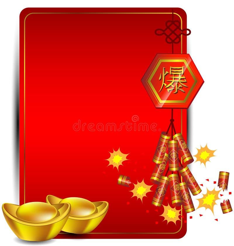 Voetzoeker Chinese nieuwe jaar en geldachtergrond royalty-vrije illustratie