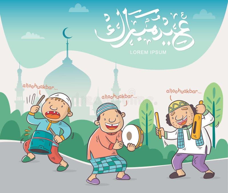 Muslim Child Vector Carian Google Muslim Kids Islamic Cartoon