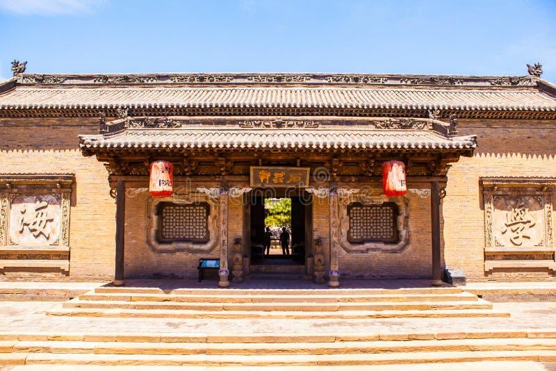 Voie de base de style de la scène d'école privée de parc du manoir de Chang photos stock