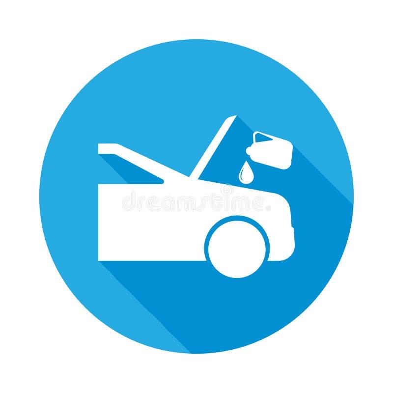 voiture étant donnée liquide pour l'icône plate d'entretien avec la longue ombre Élément d'illustration de services des réparatio illustration libre de droits