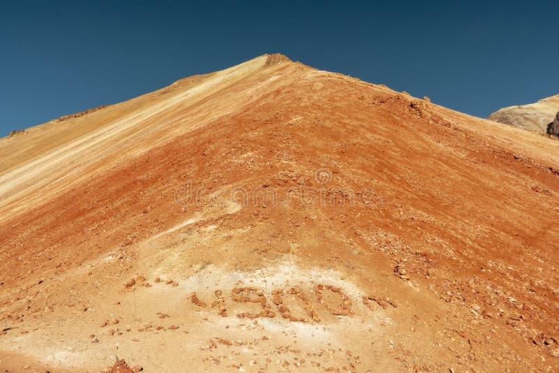 Altitude Bolivian landscape stock photo
